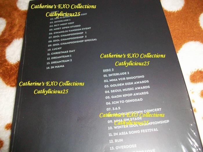EXO21 112
