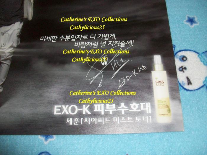 EXO25 050