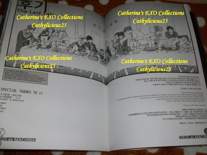 EXO29 151