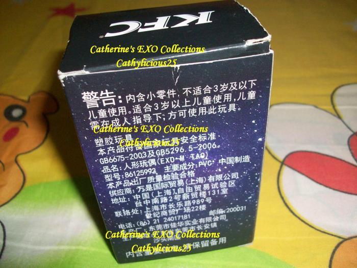 EXO47 086