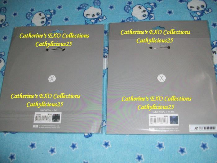 EXO56 058