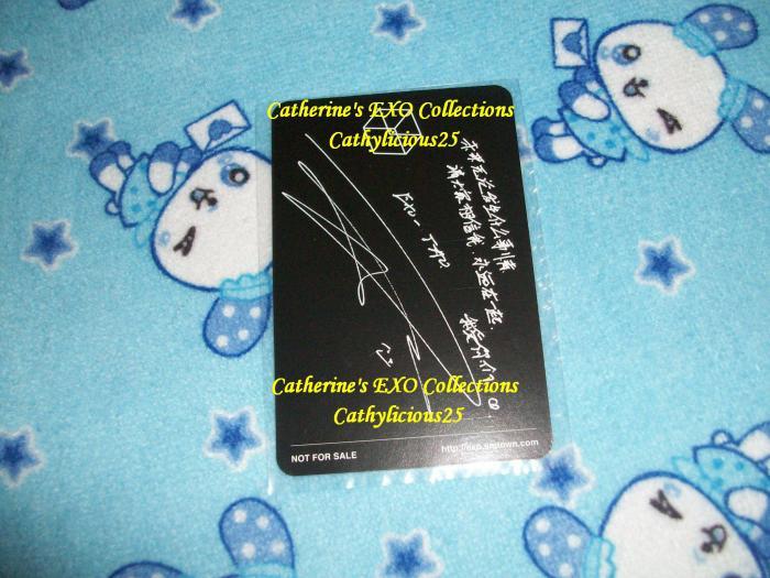 EXO57 007
