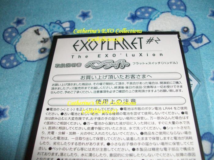 EXO65 068