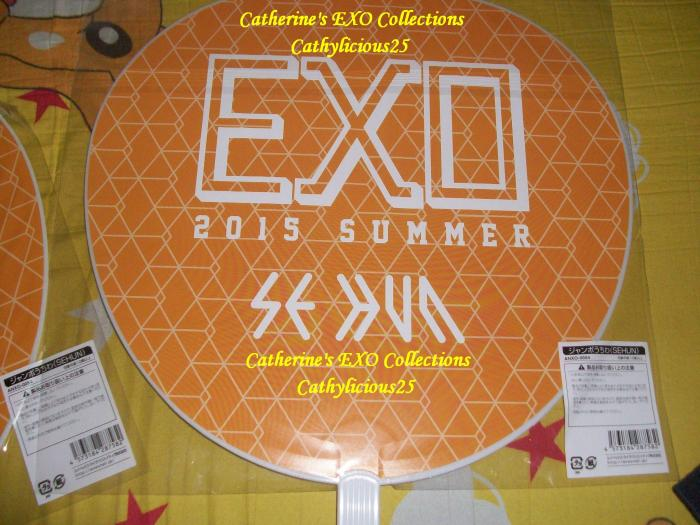 EXO68 003