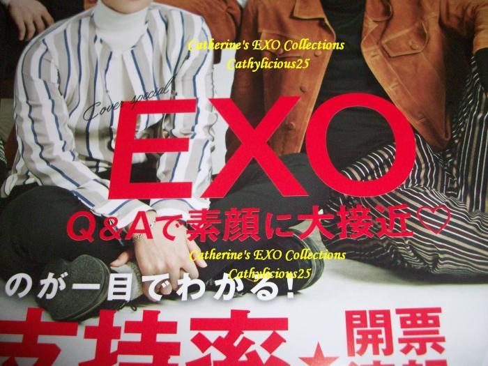 EXO71 006