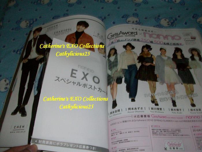 EXO71 010