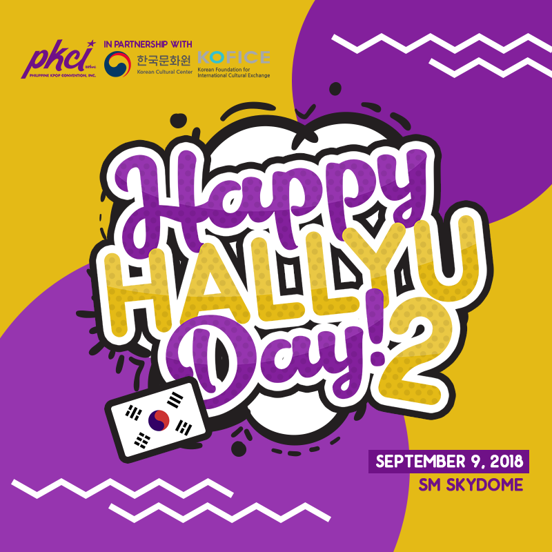 Exo 2018 Concert Philippines >> Happy Hallyu Day 2 Event | MY EXO COLLECTIONS